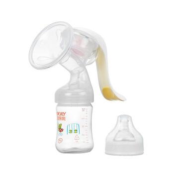 爱得利(IVORY) 吸奶器 两档可调节手动吸奶器 乐享手动吸奶器 (配PP奶瓶+2个月以上十字孔奶嘴)