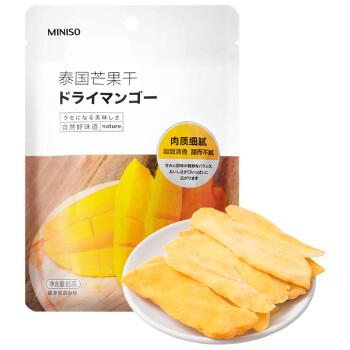 名创优品(MINISO)芒果干休闲零食水果干果脯蜜饯办公室小吃泰国特产