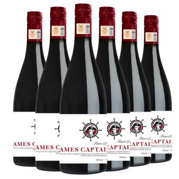 澳洲进口红酒 詹姆士船长干红葡萄酒750ml*6整箱装