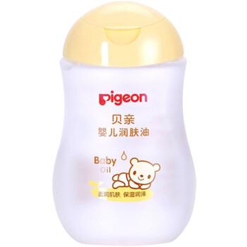 贝亲(Pigeon) 婴儿润肤油 婴儿抚触油 婴儿按摩油  200ml IA106