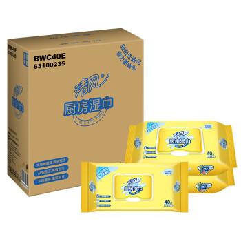 清风(APP)厨房湿巾 40片*3包 箱装(去污仅需一片)