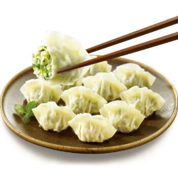 必品阁(bibigo) 鲜菜猪肉水饺 250g   2件起售(27只装、饺子、速冻食品、早餐食材)