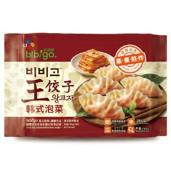 必品阁(bibigo)韩式泡菜王饺子 490g(水饺 煎饺 蒸饺 辣白菜口味 锅贴)