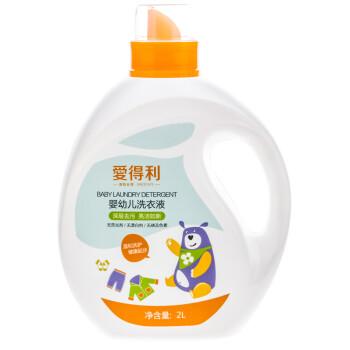 爱得利(IVORY) 婴儿洗衣液 儿童皂液 宝宝洗衣液 2L