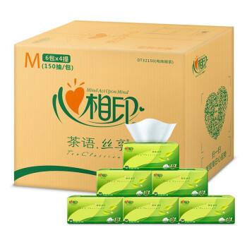 心相印抽纸 面巾纸 茶语系列 软抽3层150抽*24包(中规格)精选(整箱售卖/两款包装随机发货)