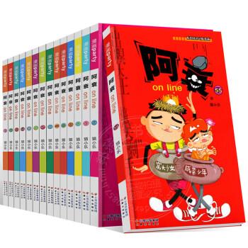 《阿衰漫画书全集48-57册漫画书小学生7-10岁大陆罗斗134漫画图片
