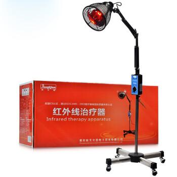 Banglijian 邦力健 CQ-61P 远红外线理疗灯治疗仪