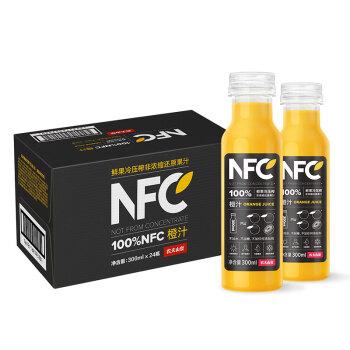 农夫山泉 NFC果汁饮料 100%NFC橙汁300ml*24瓶 整箱装