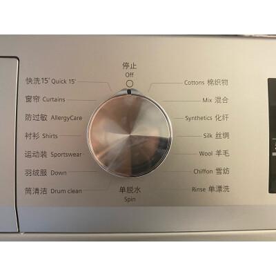 评测:洗衣机松下XQB90-UZLKA怎么样?真相分享! 家电 第9张