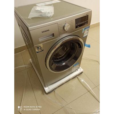 洗衣机西门子WN42A1X31W怎么样?亲身体验告知你! 好物评测 第4张