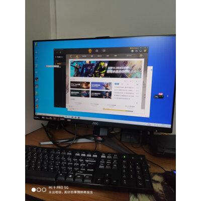 达人知:显示器三星S32AM700UC使用2个月反馈!! 众测 第6张