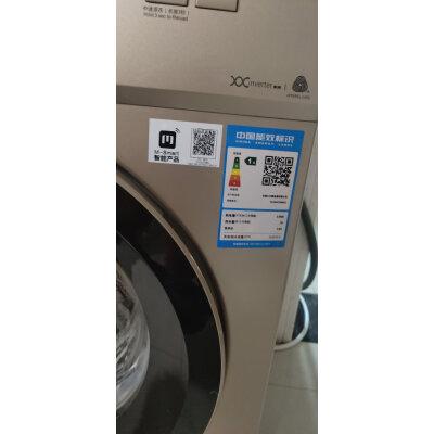 西门子WN42A1X81W洗衣机质量配置怎么样?用了三周经验分享! 评测 第7张
