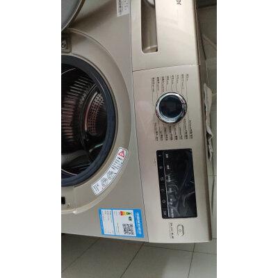 美的MB100VT53WQCY洗衣机两个月经验分享,好吗怎么样?还可以吗! 评测 第3张