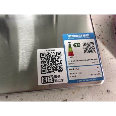 康宝JZY-2QL303B(A款Ⅵ)燃气灶不看必然后悔!燃气灶用后评测反馈差吗?!! 打假评测 第4张