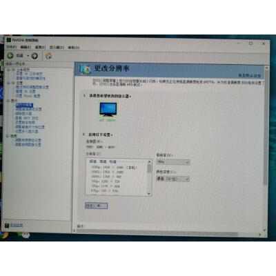 雷神LQ34C144L显示器怎么样?好不好呀! 评测 第4张