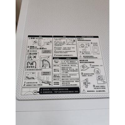 分享:TCL洗衣机G100L120-HB评测怎么样,半个月经验分享!质量如何! 好物评测 第2张
