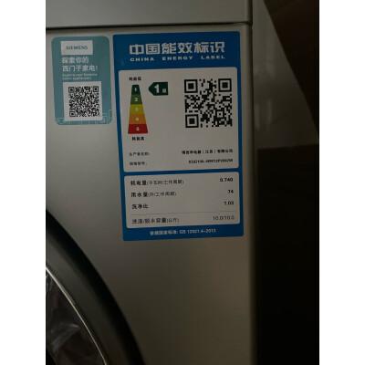 【谁解答】西门子XQG90-WB24ULZ01W洗衣机评测怎么样呀?是否值得入手! 打假评测 第4张