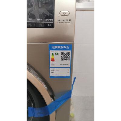 洗衣机西门子WN42A1X31W值不值的买?避免上当赶紧看看! 评测 第4张