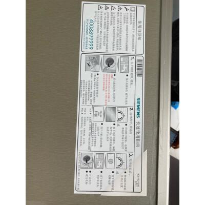 价TCLG110P8-BY怎么样?推呢?质量详解分析如何呢?mdsuneaar