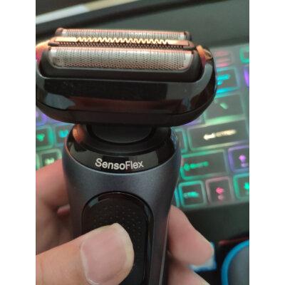 真实说下奔腾PW830剃须刀怎么样,不错的选择!