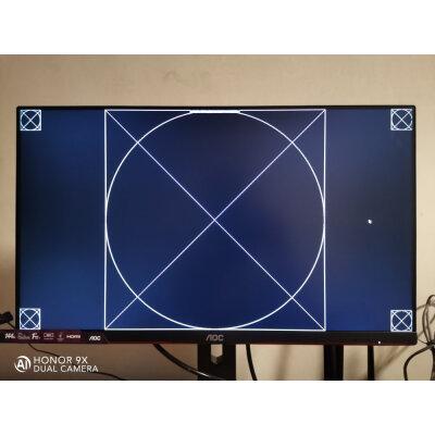 探索感觉惠普M24f显示器怎么样?是否值得呢! 好物评测 第4张