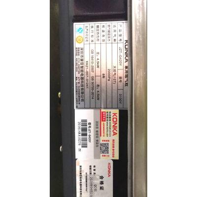 真实体验评价百得JZY-JD62B燃气灶真实使用揭秘!真相了解下吧? 打假评测 第8张