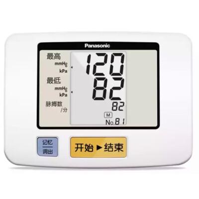 良心点评欧姆龙HEM-6320T怎么样?使用这款电子血压计准确吗?入手后糟心吗?