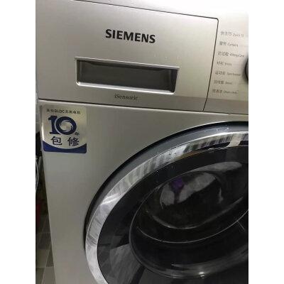 告知:海尔EG100MATE3S洗衣机怎么样?经验分享! 众测 第4张