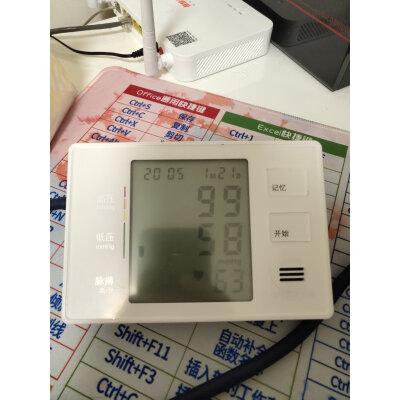 看了又看鱼跃YE660D怎么样?使用这款电子血压计准确吗?质量坑不坑人呢!