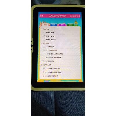 谁解答:小天才t1平板电脑参数说好用是真的吗!! 评测 第2张