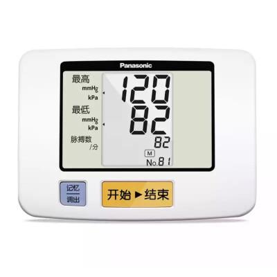 达人说欧姆龙U30血压计准确吗,用着怎么样?半年使用感受!