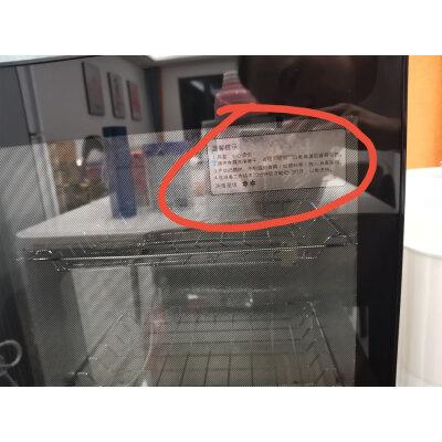 如何知康宝ZTP268D-1消毒柜怎么样,亲身使用三个月感受!