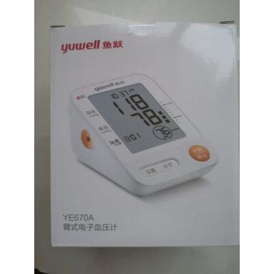 想一下松下EW-BU35W100血压计准确吗,用着怎么样?立马分享感受!