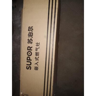 华帝i10033A(T)燃气灶优缺点曝光分析!燃气灶一个月后看真相!!! 打假评测 第8张