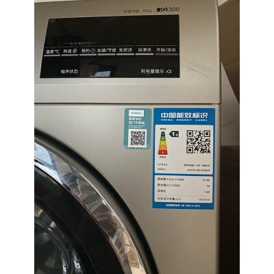 图文分析博世WGA242Z01W洗衣功能怎么样?使用评测真的好吗! 好物评测 第6张