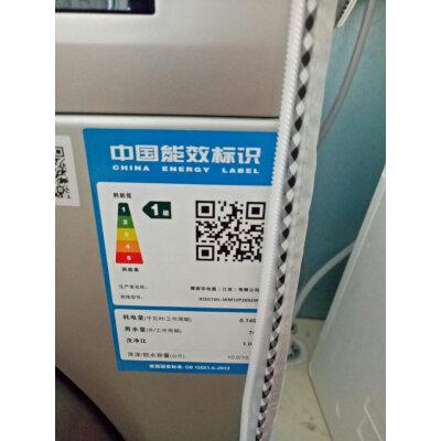 美的华凌HB90-C2洗衣机还可以吗,如何怎么样?质量真的过关吗! 好物评测 第7张