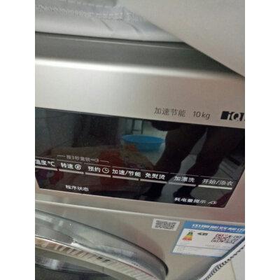 洗衣机小天鹅TG100VT096WDG-Y1T如何怎么样?告知三周感受告知! 好货众测 第4张