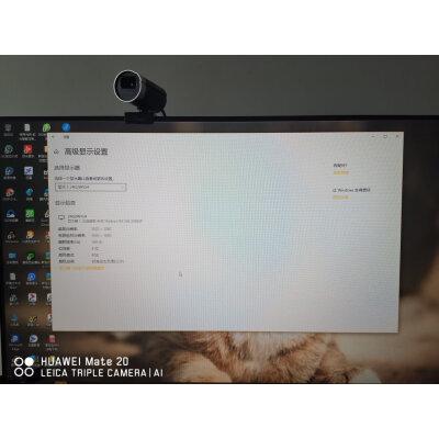 雷神DQ27C240显示器交流三个月感受分享! 好物评测 第7张