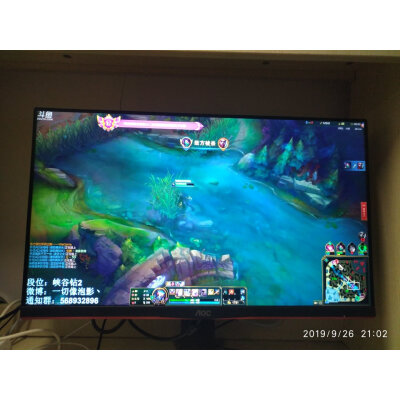 达人知:显示器三星S32AM700UC使用2个月反馈!! 众测 第4张
