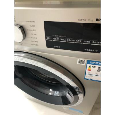洗衣机小天鹅TB90V85WACLY怎么样?是真的很优质吗! 好物评测 第9张