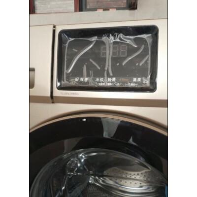 图文分析博世WGA242Z01W洗衣功能怎么样?使用评测真的好吗! 好物评测 第7张