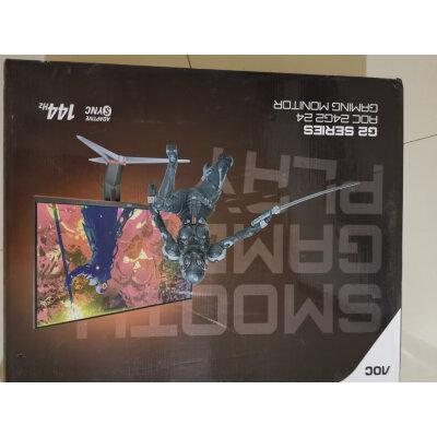 Redmi显示器27英寸划算不划算,评测怎么样?一定看看了解! 评测 第7张