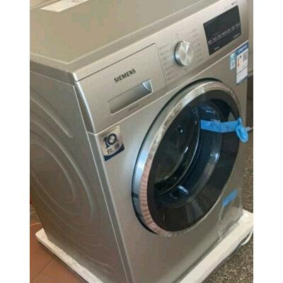大家解海尔洗衣机EG10012B709G求助专业评测如何!怎么样呢?都来看看如何吧!