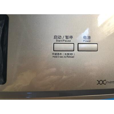 【如何知】LG FLW10Z4B洗衣机真的怎么样?说好坏哪个真! 好货爆料 第2张