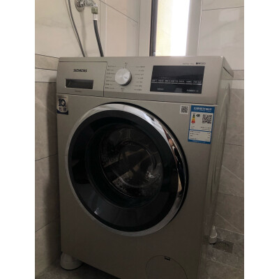 使用:洗衣机康佳XQB70-10D0B怎么样?评测真实情况!! 众测 第4张