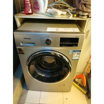 使用:洗衣机康佳XQB70-10D0B怎么样?评测真实情况!! 众测 第7张
