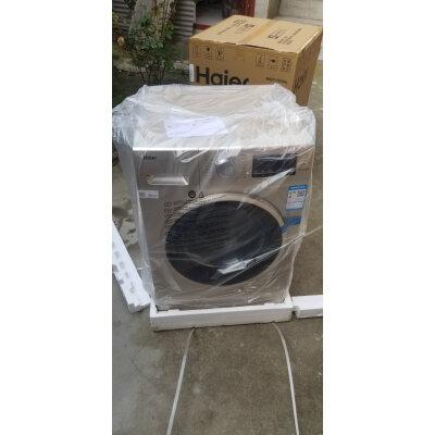 美的华凌HB90-C2洗衣机还可以吗,如何怎么样?质量真的过关吗! 好物评测 第9张