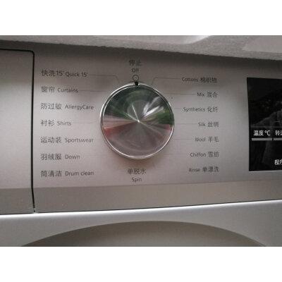 【谁解答】西门子XQG90-WB24ULZ01W洗衣机评测怎么样呀?是否值得入手! 打假评测 第9张