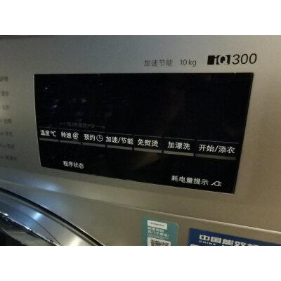TCL洗衣机G100L120-HB怎么样?值不值的买! 好货众测 第4张