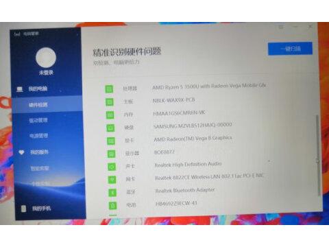 纠结良久联想ThinkBook 13s(0CCD)评测内幕评测情况吐槽!质量很烂是真的吗!? 打假评测 第7张